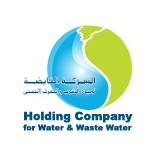 الشركة القابضة لمياه الشرب والصرف الصحي
