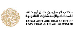 LEGAL SERVICES PARTNER