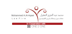 Mohammed A, Al-Aqueel Law Firm