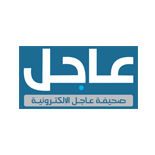 Ajel Electronic Newspaper