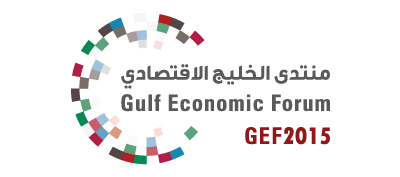Gulf Economic Forum - GEF 2015