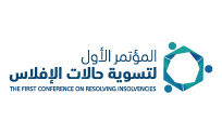 The First Conference on Resolving Insolvencies (SCORI)