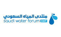 Saudi Water Forum