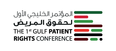THE FIRST GULF PATIENT RIGHTS CONFERENCE