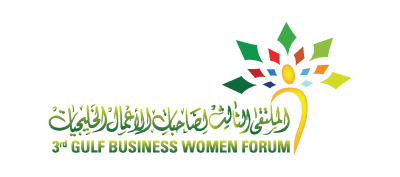 THIRD GULF BUSINESS WOMEN FORUM