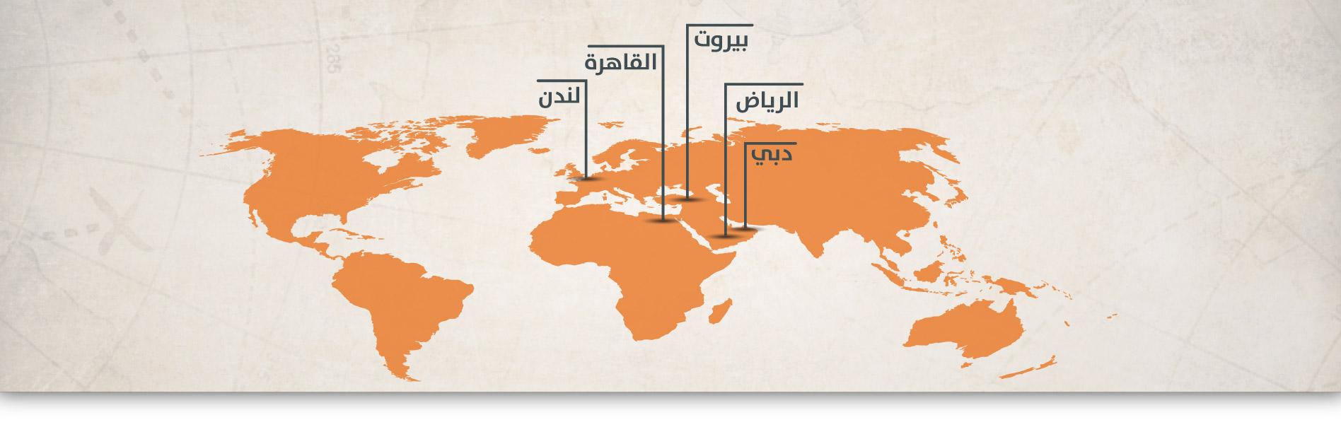 تواصل معنا | مجموعة اكزيكون الدولية
