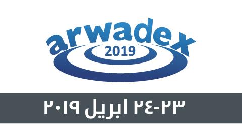 مؤتمر تحلية المياه في الدول العربية (الثاني عشر)
