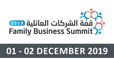 Gulf Family Business Forum 2018