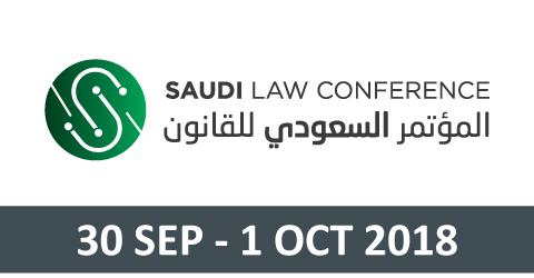 Saudi Legal Forum