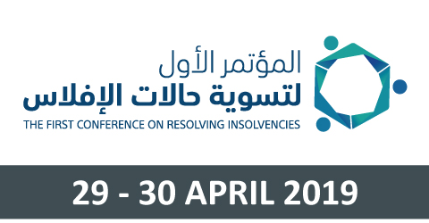 The First Conference on Resolving Insolvencies Scori2019