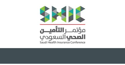 Saudi Health Insurance Conference