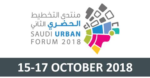 Saudi Urban Forum 2018