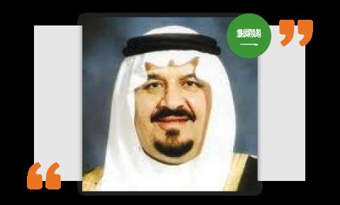 سمو الأمير سلطان بن عبد العزيز آل سعود نائب رئيس الحكومة، وزير الدفاع، مفتش عام في مجال الطيران