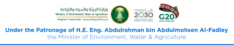 Ministry of Environment Water & Agriculture - Vision 2020 - G20