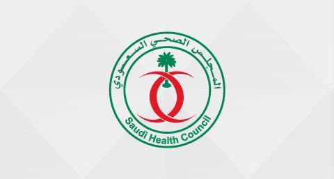 Saudi Health Council
