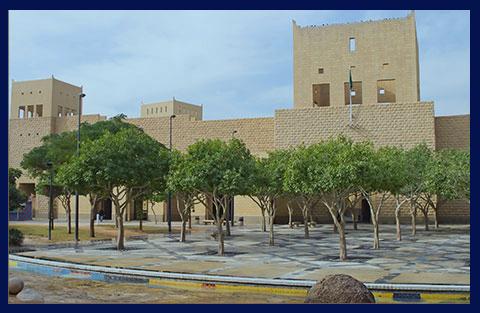 Riyadh Tourism