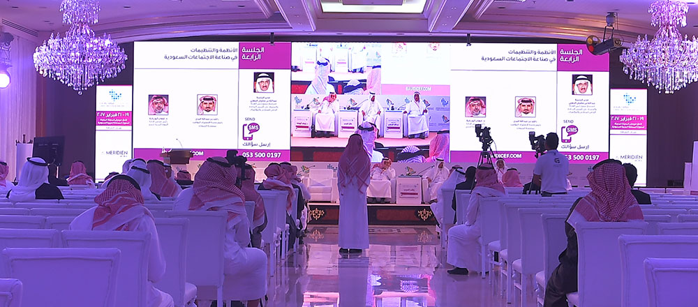 THIRD SAUDI CONVENTIONS & EXHIBITIONS FORUM
