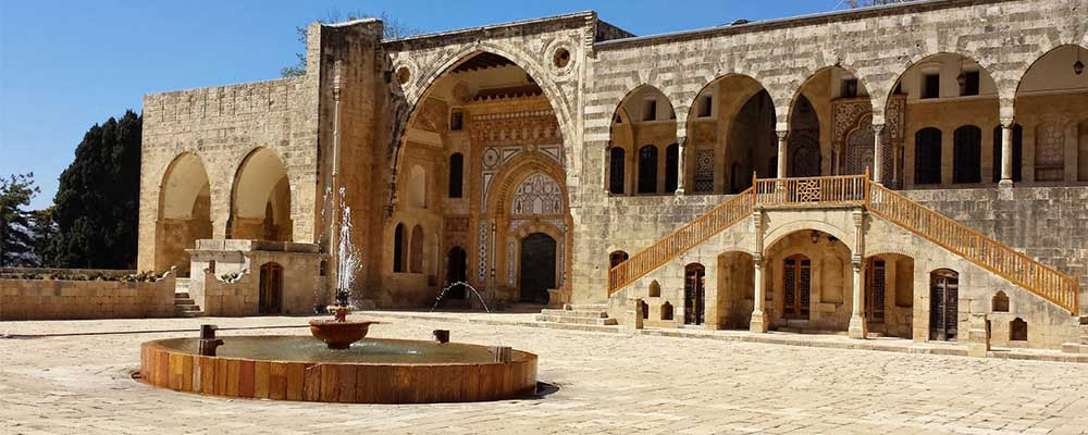 Beit Eddin