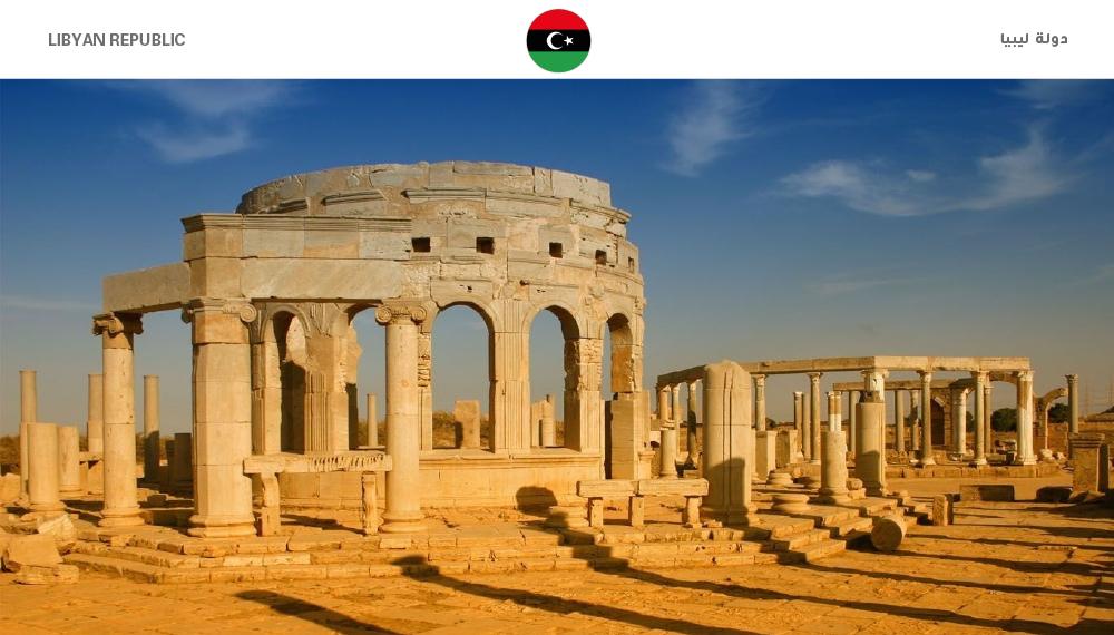 Libyan Republic